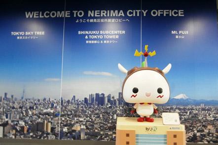 練馬区役所本庁舎20階展望ロビー