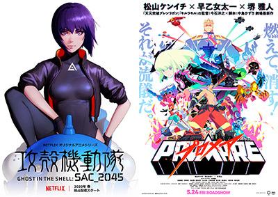製作者から見たアニメ海外市場の現在