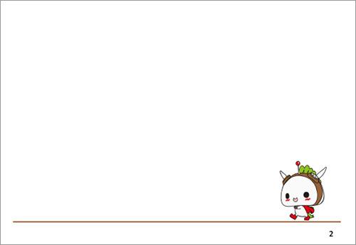 ねり丸の大冒険 - アニメ原画シート